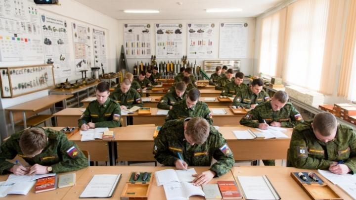В военном центре ЮУрГУ отказались от переноса учебных сборов для студентов из-за пандемии коронавируса