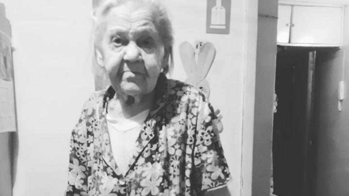 В Уфе умерла 91-летняя бабушка, которую соцработники кормили раз в неделю