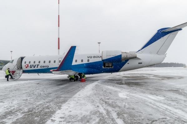 Рейсы выполнит компания UVT Aero