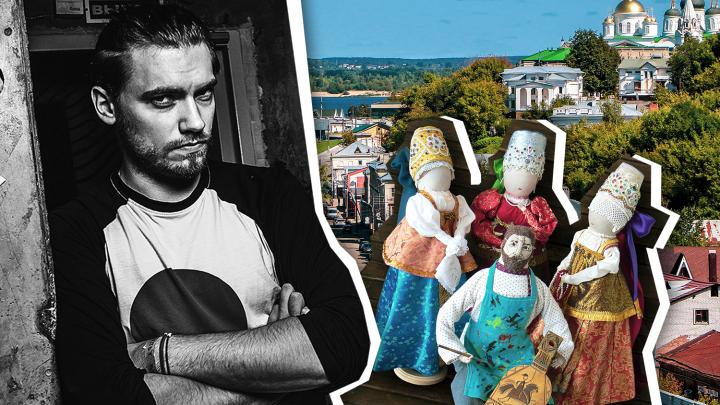 Пять вечеров: идём на выставку National Geographic, гуляем по Черниговской и слушаем дудук