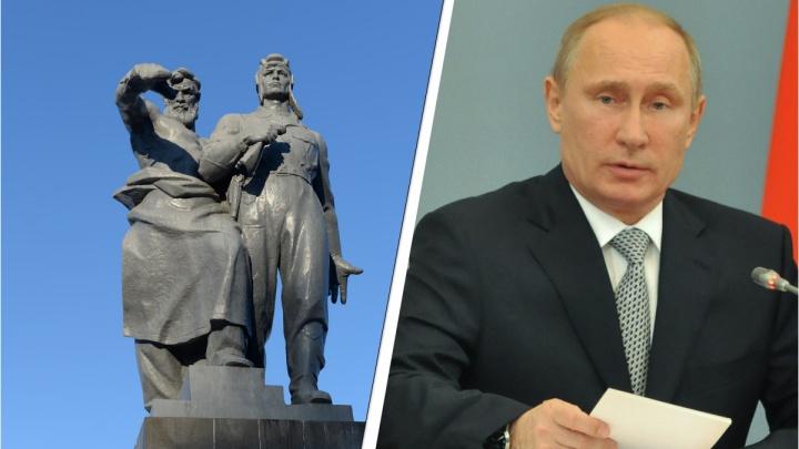 На Плотинке поставят стелу в память об указе Путина