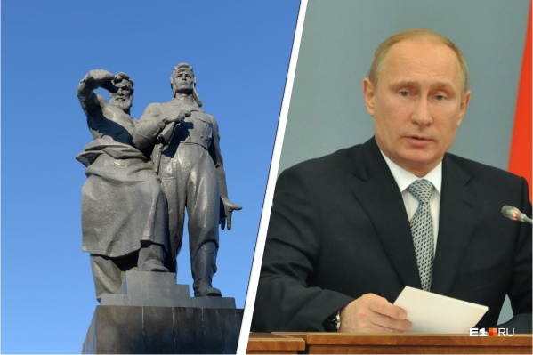 У Екатеринбурга, кроме знаменитого памятника воинам Уральского добровольческого танкового корпуса, появится новый символ трудовой славы