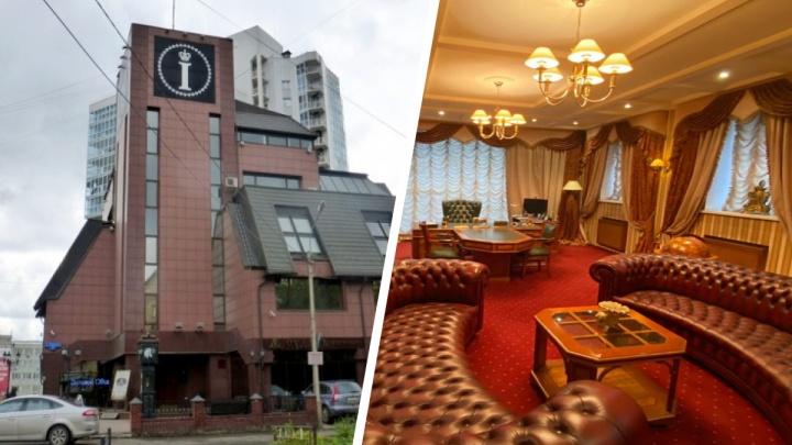 Спустя 5 лет на продажу снова выставили здание «Элит Клуба Олег»