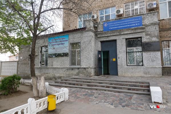 ЧП произошло в госпитале в Кировском районе