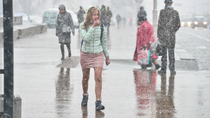 На неделе в Екатеринбурге будет мерзкая погода со снегом и гололедом