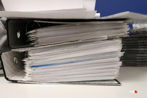 Сотрудники ФСБ изъяли документы