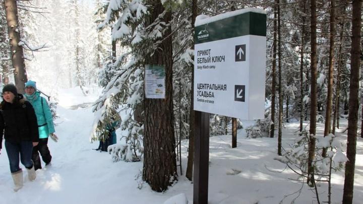 Туристам пообещали заплатить за путешествия по Челябинской области. Разбираемся, зайдет ли проект