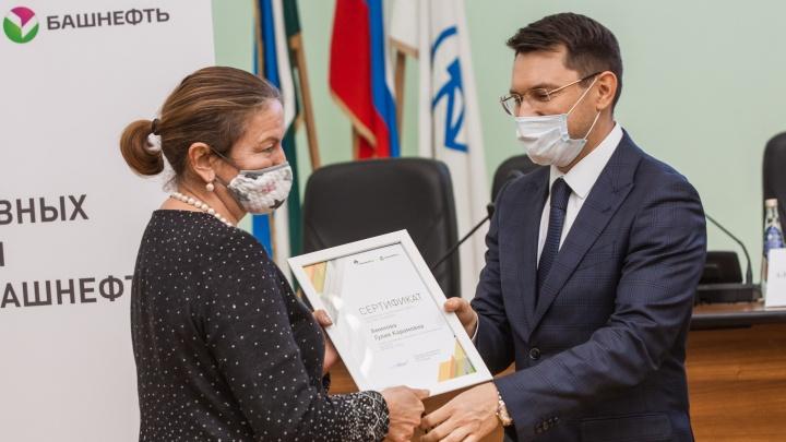 «Башнефть» наградила корпоративными стипендиями и грантами лучших студентов и преподавателей вузов