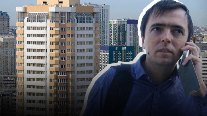 В Екатеринбурге риелтор трижды сменил фамилию в паспорте, продавая одни и те же квартиры разным людям