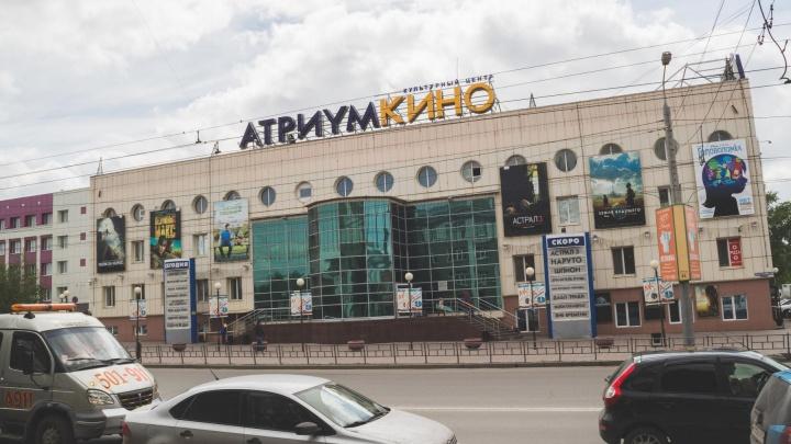 Сотрудников омского кинотеатра отправили в отпуск за свой счёт