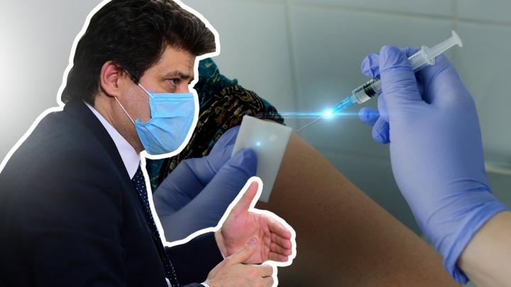 Названы сроки массовой вакцинации от COVID-19 в Екатеринбурге