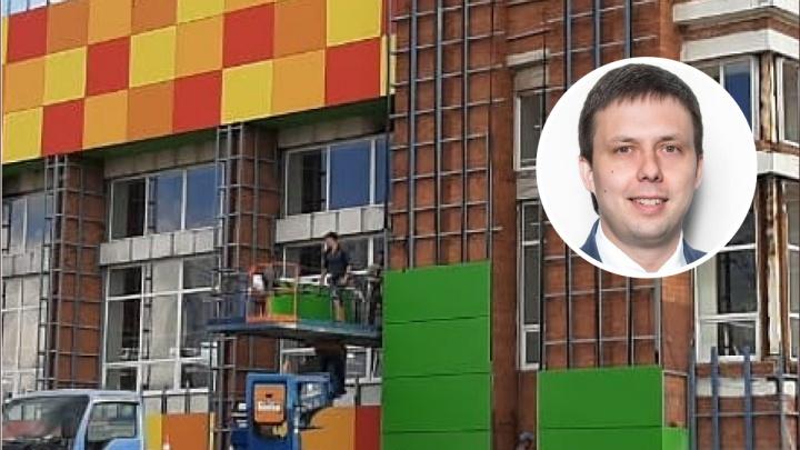 «Глаза один за одним вывалились на пол»: главный архитектор Ярославля оценил обновлённый рынок