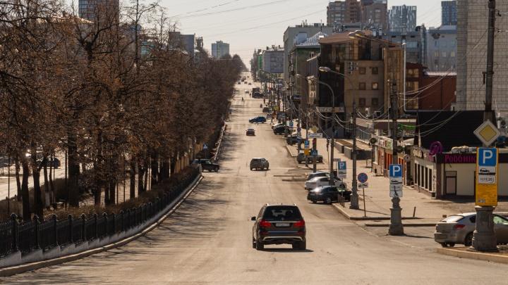 Ситуация в Перми на 22 апреля: в фонд борьбы с коронавирусом переведут часть денег, заложенных на содержание чиновников