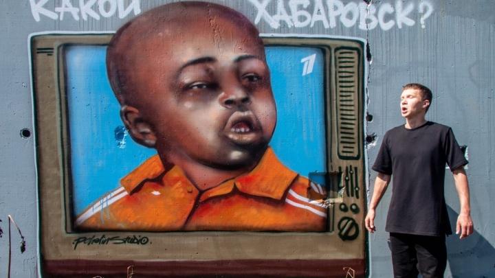 В Екатеринбурге появились граффити, посвященные тому, как телевидение игнорирует протесты в Хабаровске