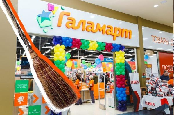 Магазины «Галамарт» продолжают работать во время пандемии