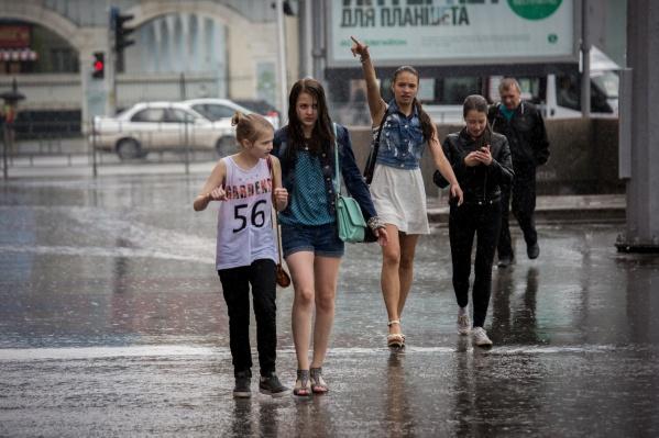Увы, в город возвращаются дожди
