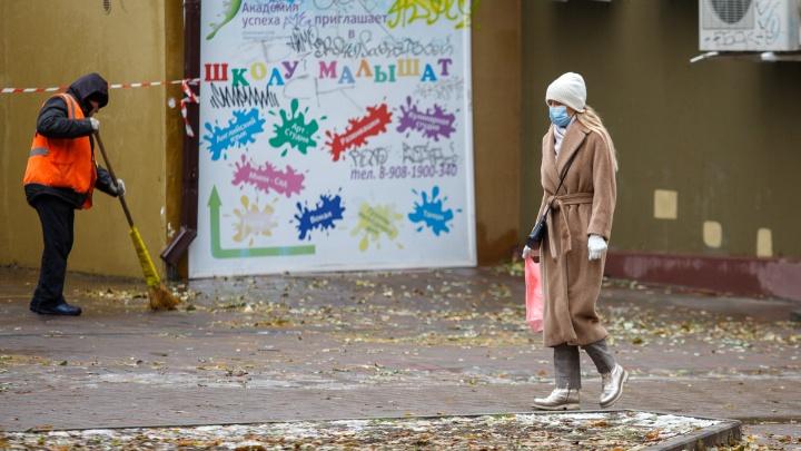 Пора утепляться: какая погода ждет ростовчан в первую неделю декабря