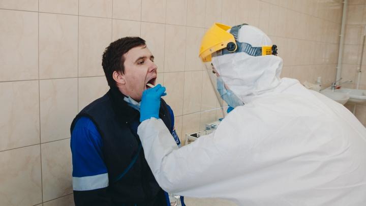 Тюменские власти объяснили, с чем связан большой прирост заболевших COVID-19
