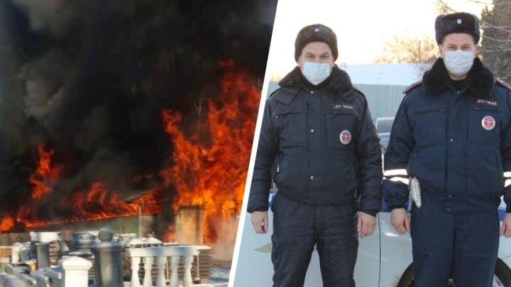 Инспекторы ДПС при пожаре спасли двух свердловчан