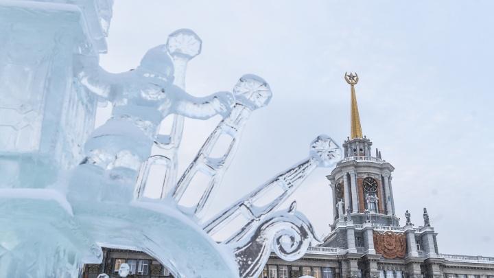 Без длинных речей и фейерверков: в Екатеринбурге неожиданно открылся ледовый городок