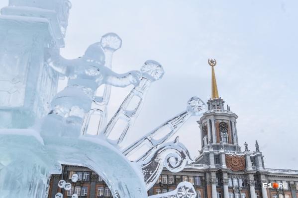 Ледовый городок изменился из-за пандемии