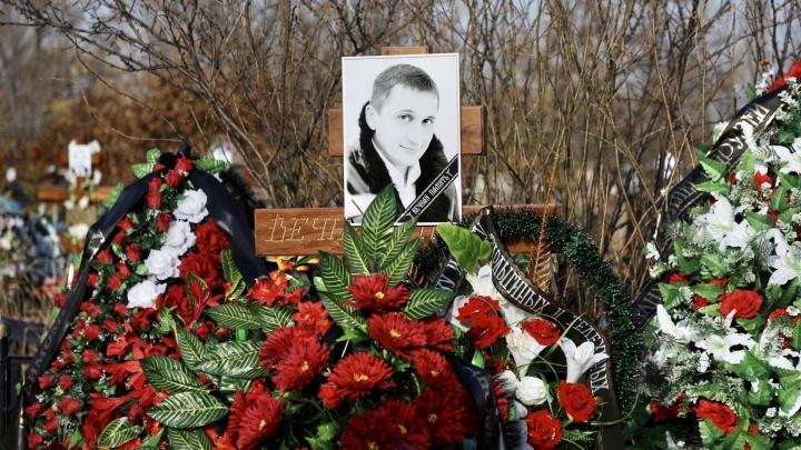 «За что же тебе это, Ромка?»: в Волгограде похоронили убитого из-за конфликта в чате Романа Гребенюка
