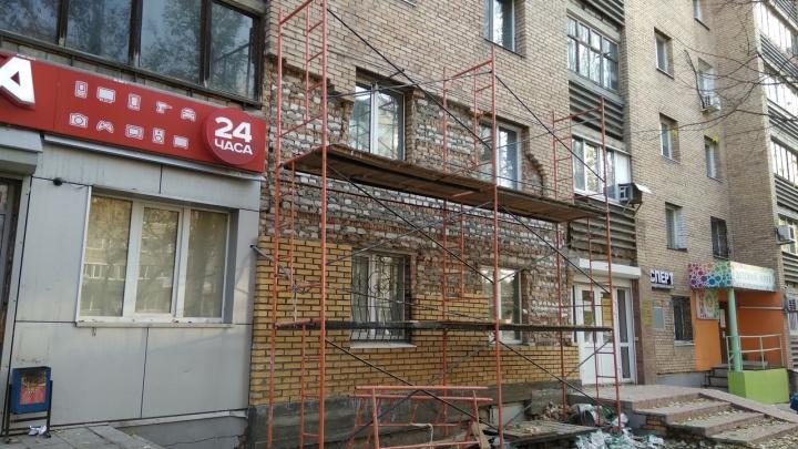 В Самаре начали ремонтировать стену дома, которая рухнула 4 года назад