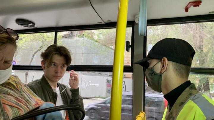Пошли рейдами: в Самаре начали проверять маски на пассажирах общественного транспорта