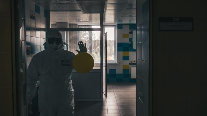 Три человека умерли от коронавируса в Новосибирской области
