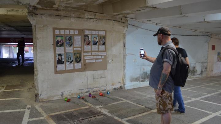 В челябинском переходе сделали стену памяти жертв домашнего насилия
