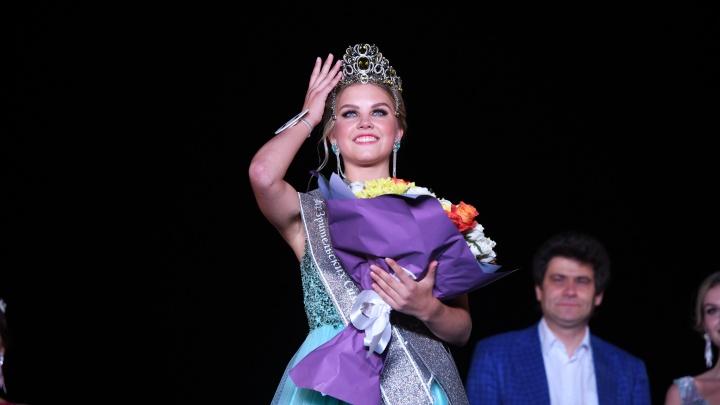 Число мест ограничено: объявили кастинг на конкурс «Мисс Екатеринбург»
