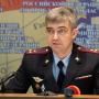 В Ярославской области назначен новый руководитель ГИБДД