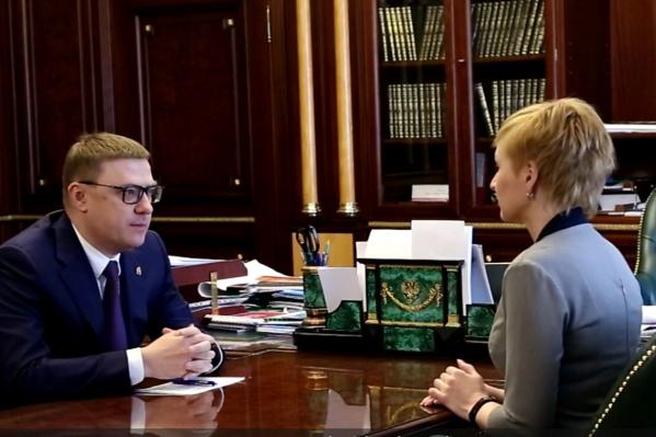 Кандидатуру Юлии Сударенко поддержали губернатор и общественные организации области