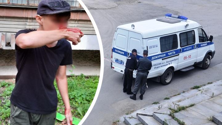 «У него перелом кости в черепе»: в Екатеринбурге охранник избил подростка
