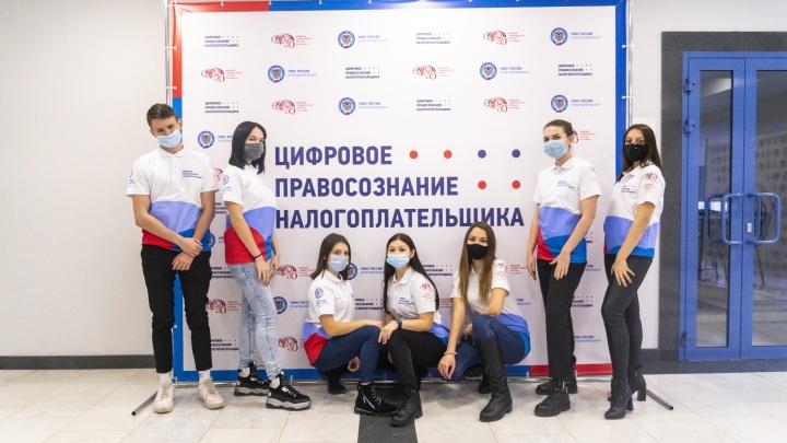 Ростовских студентов научат пользоваться цифровыми налоговыми сервисами