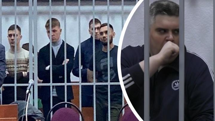 Почти все — на свободу: суд зачитал приговор бывшим фсиновцам, избивавшим заключенных в Ярославле