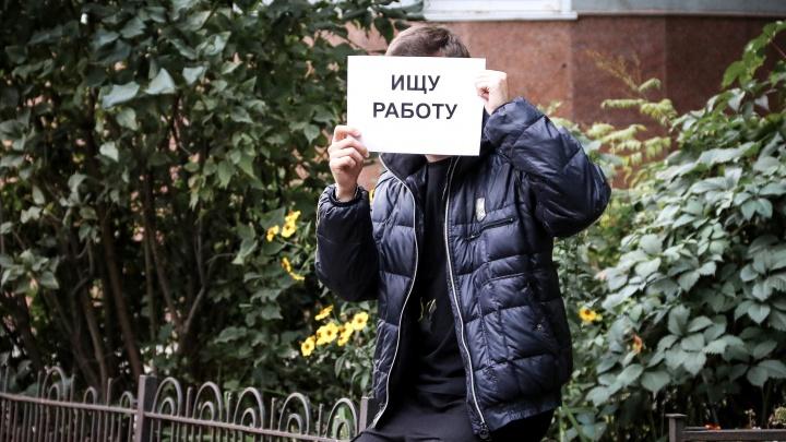 Предлагаемая нижегородскими работодателями зарплата — одна из самых низких в ПФО