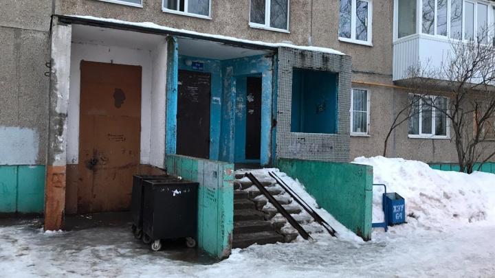 Соседка — об убитом в Уфе педофиле: «Денег в дом не приносил, в жизни не работал никогда»