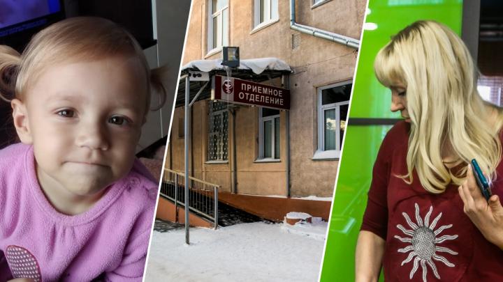 «УЗИ — это не диагноз». 15 важных вопросов врачам о смерти двухлетней Аделины в стенах больницы