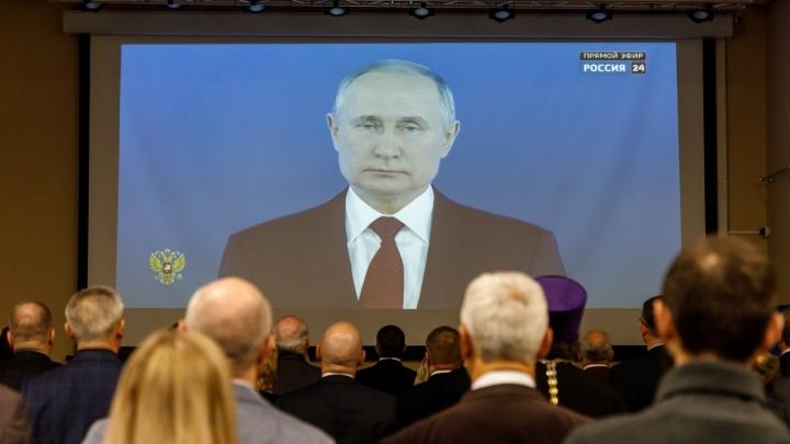 «Помогите, господин президент!»: о чем жители Волгограда и области просили Владимира Путина в 2020 году