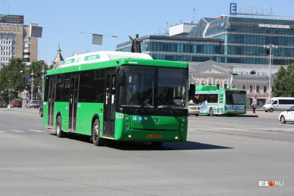 В новой транспортной схеме Екатеринбурга будут новые дешевые тарифы