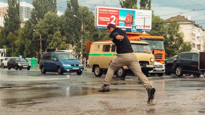 В Самарской области ожидают погодные аномалии