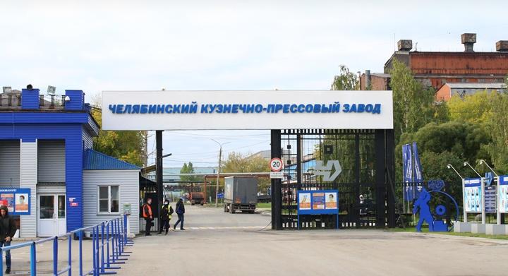 ЧКПЗ начал поставки продукции для ZF KAMA