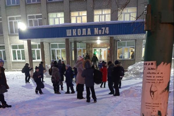 Детей вывели из здания из-за подозрительного сообщения