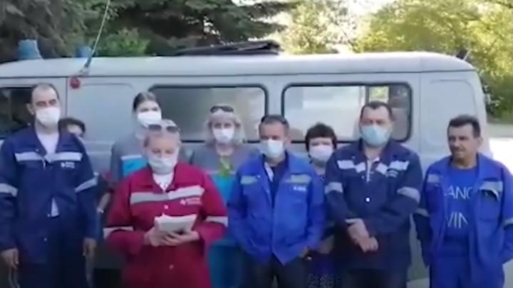 Жалоба на доплаты за COVID-19 сотрудникам скорой в Челябинской области обернулась делом о фейке