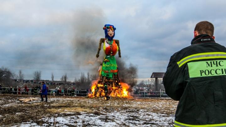 МЧС попросило волгоградцев не сжигать Масленицу