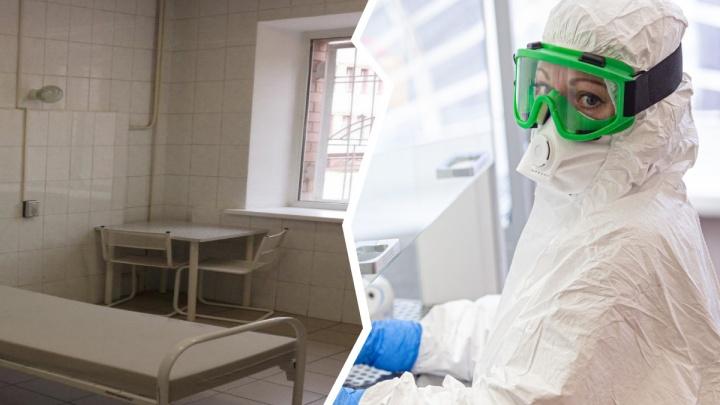 Полностью здорова. Переболевшую коронавирусом жительницу Ярославля выписали из больницы
