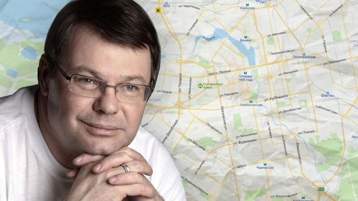 В честь умершего от коронавируса хирурга Юрия Мансурова предложили назвать улицу в Екатеринбурге