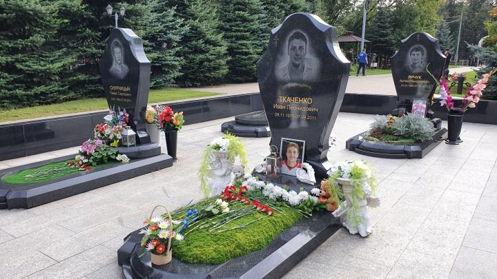 Отец погибшего хоккеиста «Локомотива» Ивана Ткаченко поблагодарил вандалов