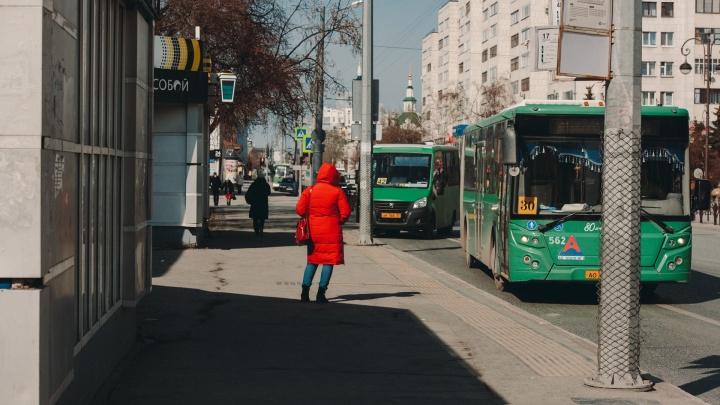 В Тюменской области заблокировали 300 тысяч транспортных карт (не только у пенсионеров)